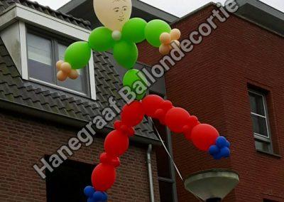 helium kok € 32,50